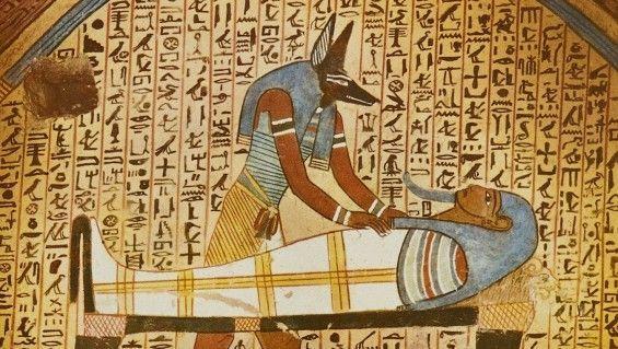 9151 - ¿Podrías adivinar de qué Dios egipcio se trata?