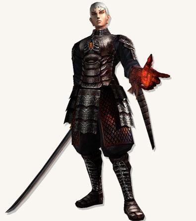 ¿Y te sabes el nombre de esta armadura?