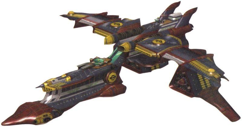 Y hablando de Eggman ¿sabrías decirnos cómo se llama la enorme nave que utiliza en el juego?