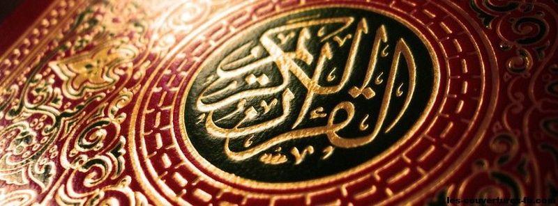 ¿Cuál no es un pilar de la religión islámica? (Religión Islámica - 6 Primaria)
