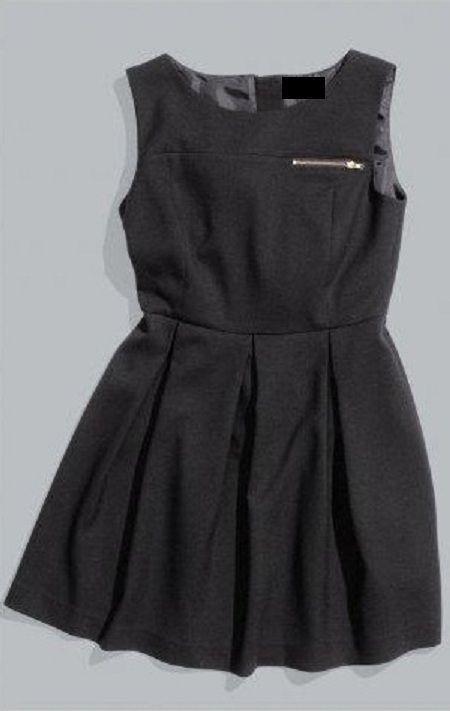 ¿Qué marca es este vestido?