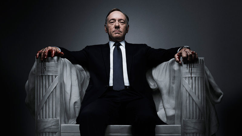 21410 - ¿Conoces a estos personajes de House of Cards?