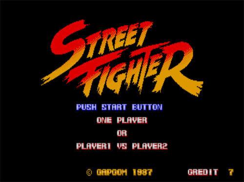 ¿Cúales son los tres ataques especiales de Ken y Ryu en el videojuego Street Fighter?