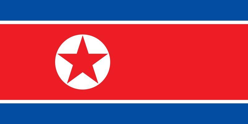 21972 - 2a Guerra de Corea (Bando norcoreano)