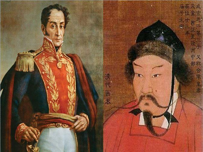 Simón Bolívar, político que lideró la emancipación de países sudamericanos vs Gengis Kan, conquistador y primer emperador mongol