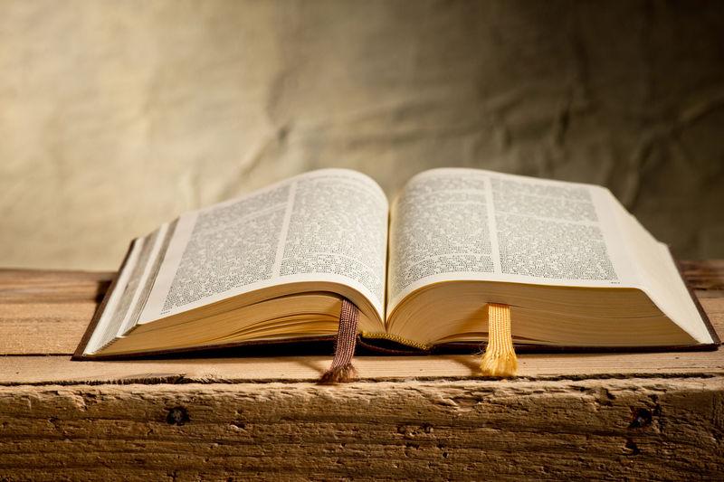 El relato de Juan en El Apocalipsis es una descripción exacta de lo que aguarda a la humanidad en un futuro inminente.