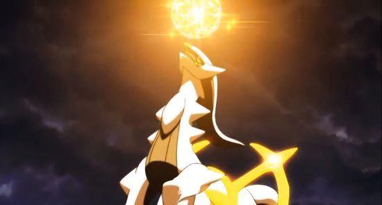 Una mítica. ¿Qué Pokémon realiza el ataque más poderoso si se prepara bien?