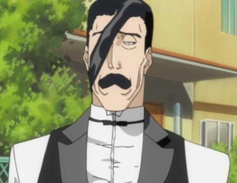 ¿Cuál es el nombre del Fullbring de Giriko Kutsuzawa?