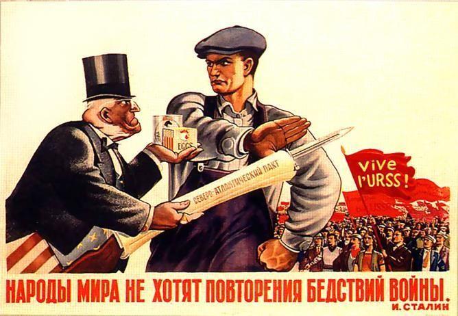 23104 - ¿Reconoces estas banderas comunistas?