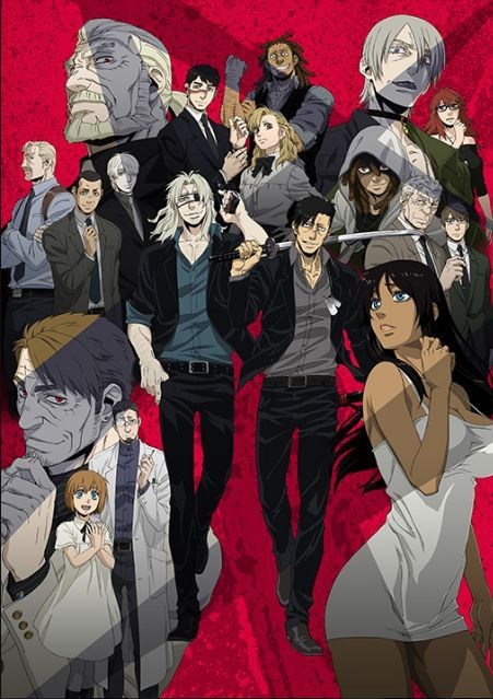 Y por último, cuándo se emitió este anime?