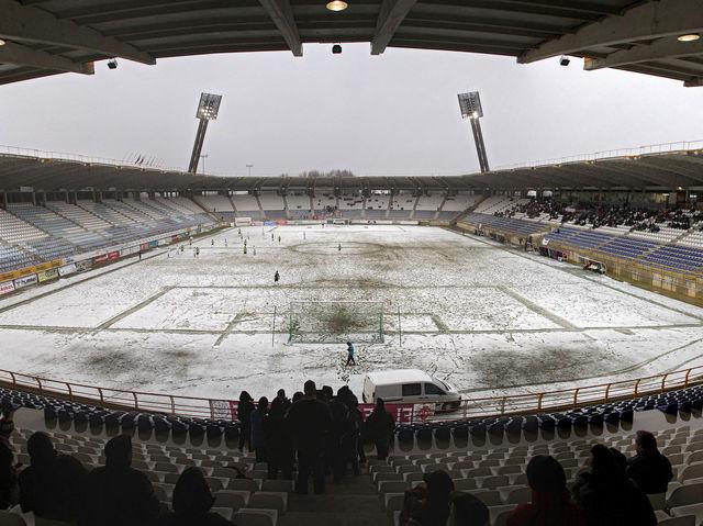 ¿Cómo se llamó anteriormente al estadio Reino de León?