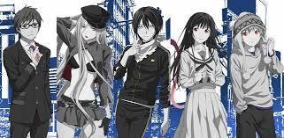 24352 - ¿Cuánto sabes de el anime Noragami?
