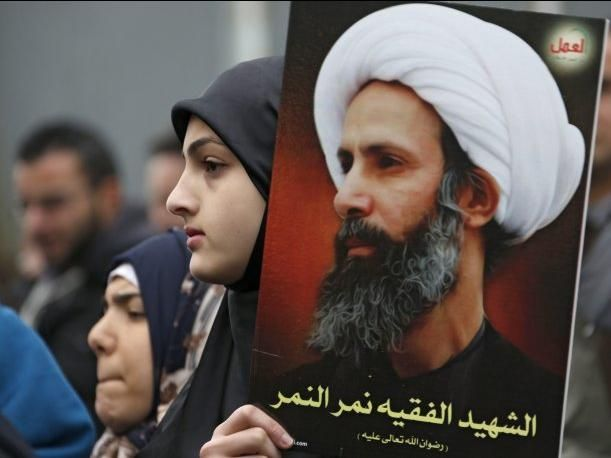 ¿En qué país hay mayoría religiosa chiita?