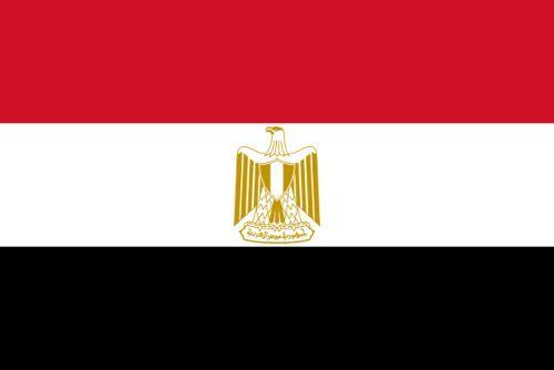 ¿Cual es el nombre oficial de Egipto?