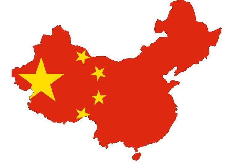 ¿Con qué país NO limita China?