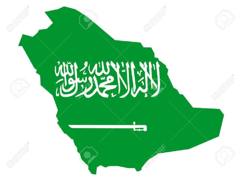 ¿Con qué país NO limita Arabia Saudí?