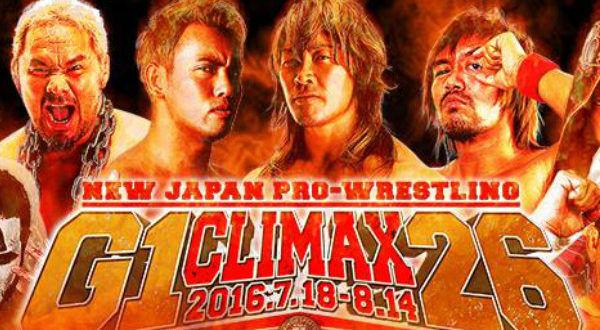 ¿Quién es el actual campeón del torneo G1 Climax?