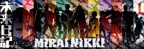 25182 - ¿Cuánto sabes de Mirai Nikki?