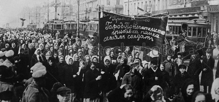 ¿En el Imperio del Zar Nicolás II o en la Unión Soviética de Lenin?
