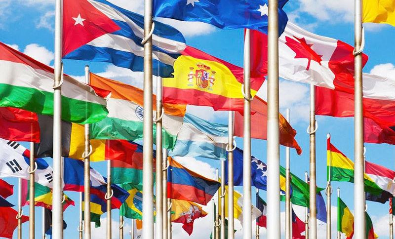 25270 - ¿A qué países pertenecen estas banderas? (Difícil)