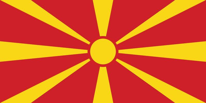 ¿A qué país pertenece esta bandera?.
