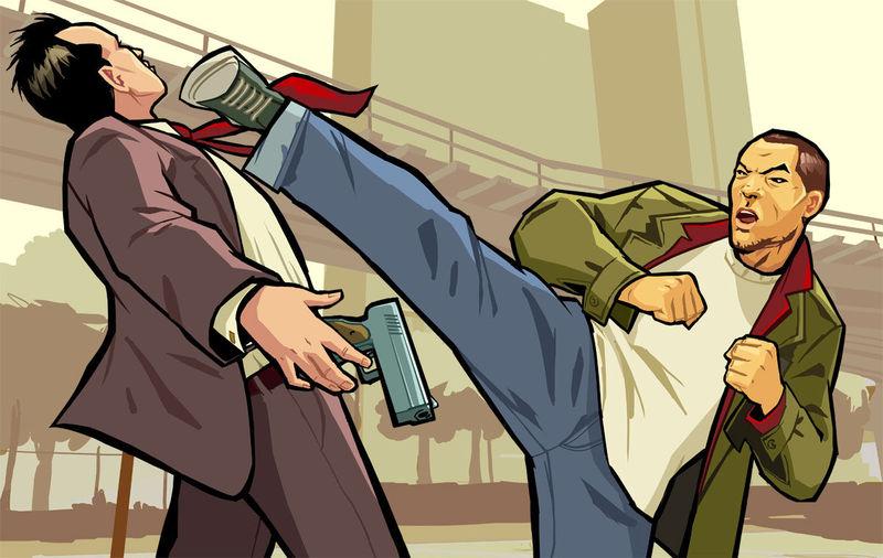 ¿Cómo se llama la espada que trae Huang Lee en Gta Chinatown Wars?