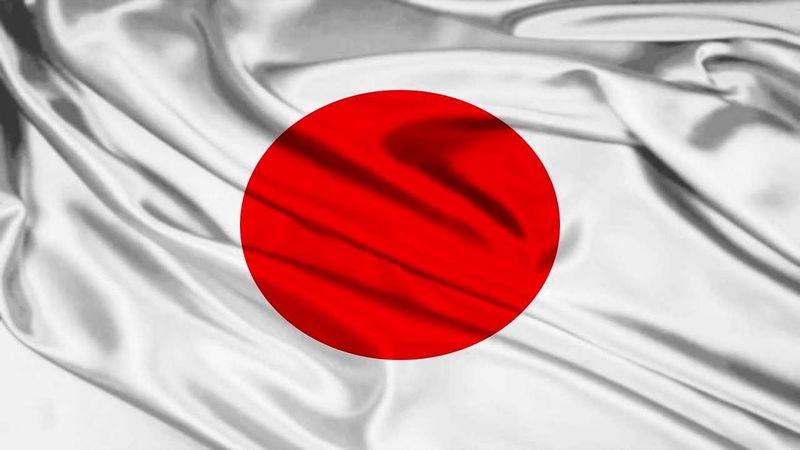Capital de Japón