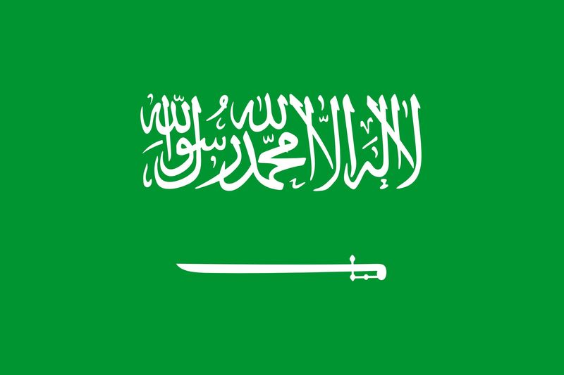 Capitál de Arabia Saudita