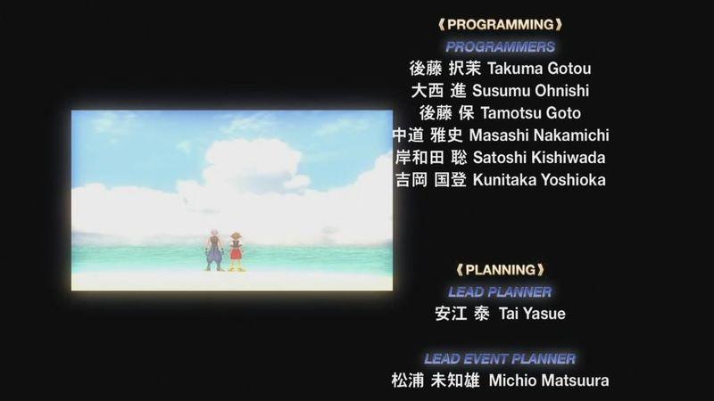 ¿Cómo se llama la canción que suena en los créditos finales?