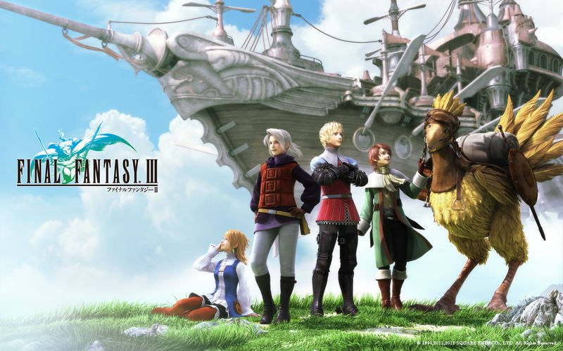25885 - ¿Cuánto sabes de Final Fantasy III?