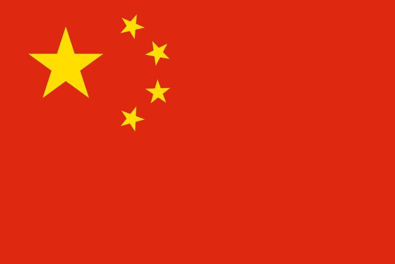 República Popular China (China)