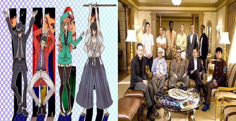 ¿Cuál es la mejor banda de ladrones de guante blanco?¿La banda de Lupin III o la banda de Ocean's Eleven?