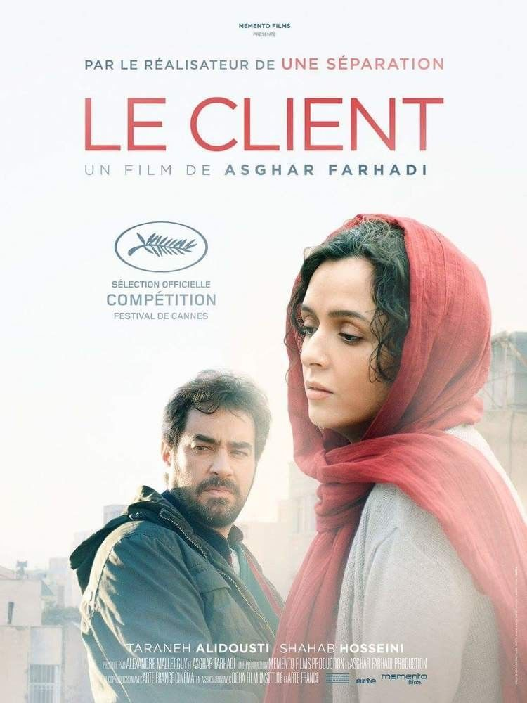 Óscar 2017 a 'Mejor película de habla no inglesa/extranjera' para Asghar Farhadi por