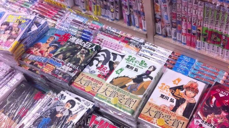 26547 - Adivina qué manga es. PARTE 2