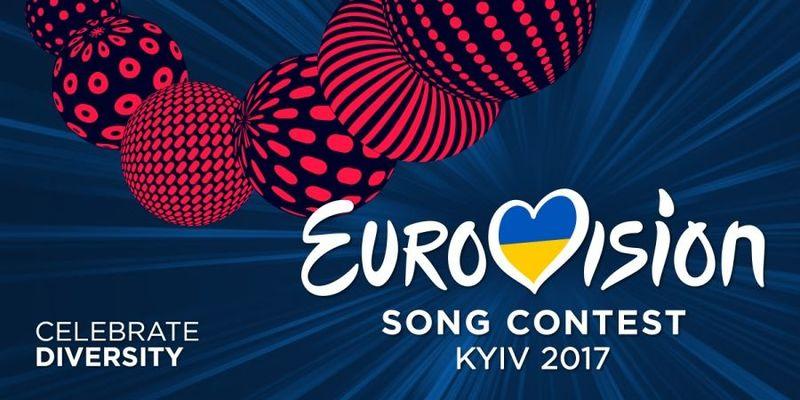 26446 - Eurovisión 2017: Favoritos (ANTES del show)