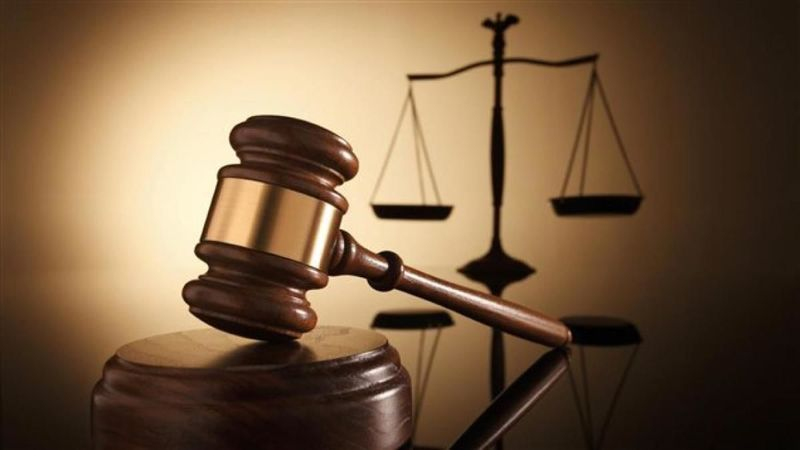 Poder judicial, los tribunales y la policía...