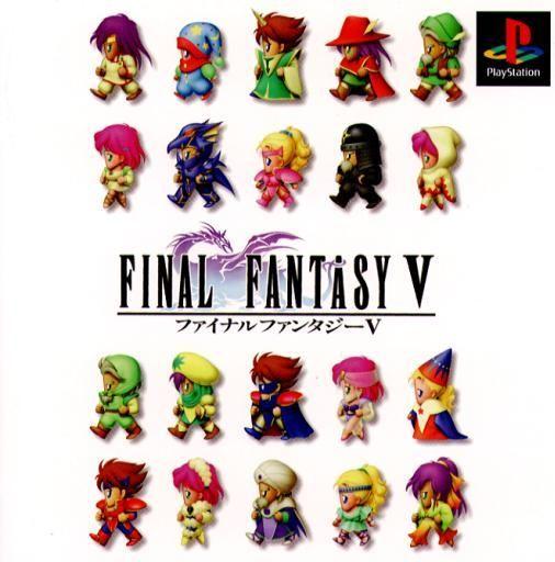 ¿Quiénes son los protagonistas de Final Fantasy V?