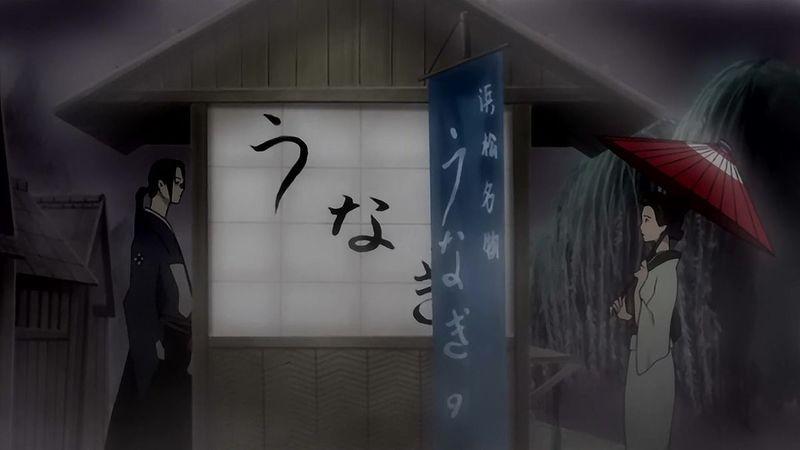 ¿Cómo termina la historia de romance entre Jin y Shino?