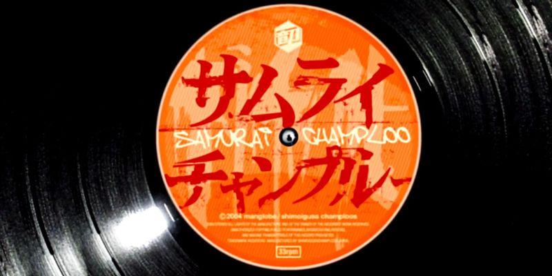 ¿Cómo se llama el compositor de la banda sonora de Samurai Champloo?