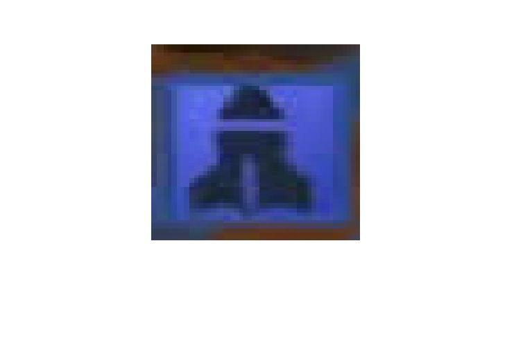 ¿A qué icono pertenece la homóloga de esta arma en Ratchet and Clank 3 (up your arsenal)?