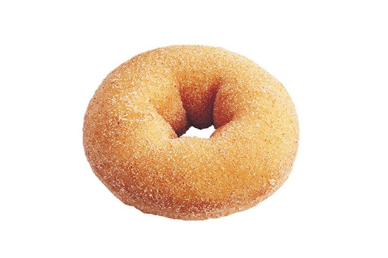 Por último, ¿Donut o rosquillas?