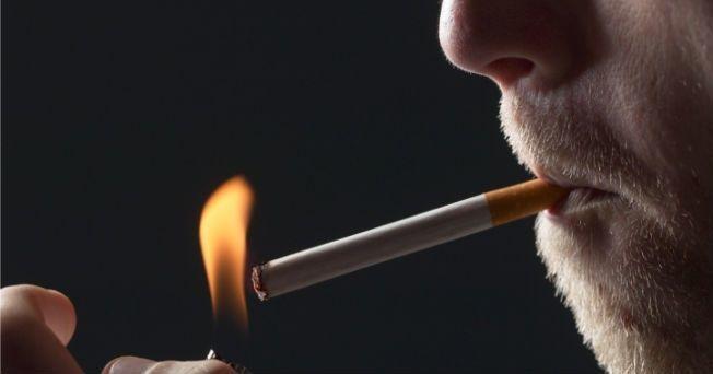 ¿Con qué frecuencia fumas?