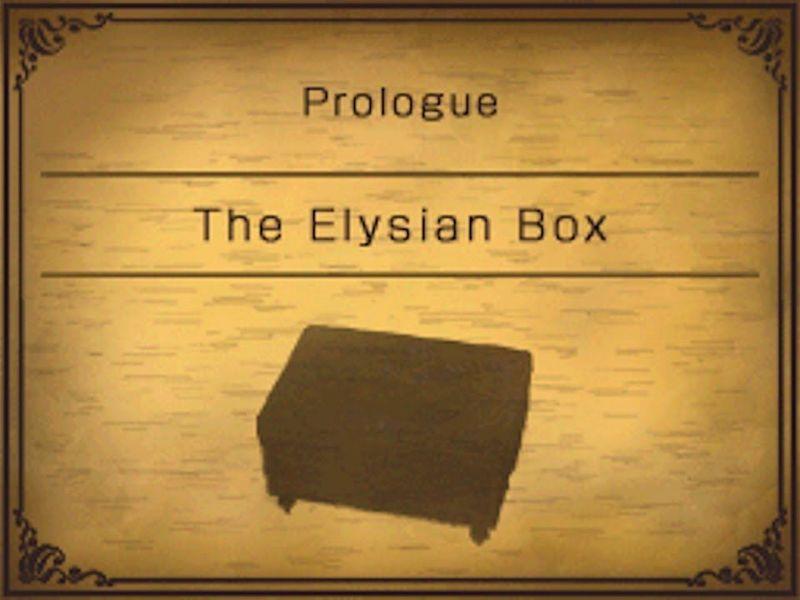 Pasemos a la Caja de Pandora. ¿Cuál era el dibujo que estaba representado en la caja?