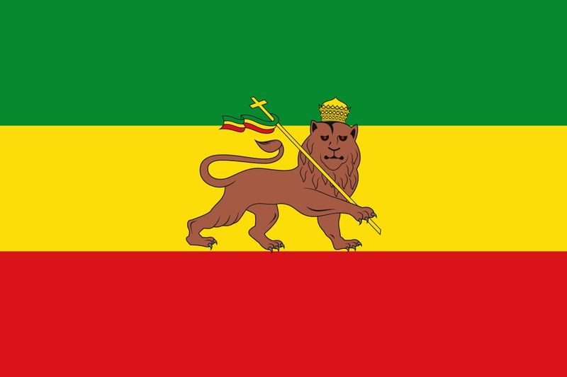 Seguimos con otra bandera sencilla, pista, fue el único Estado independiente sin ser colonizado