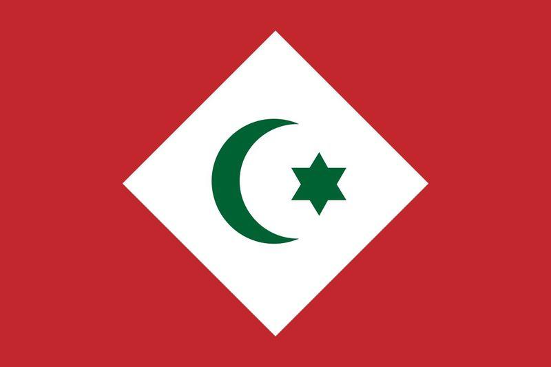 ¿Qué estado usaba esa bandera? Pista: España