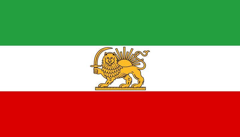 Empezamos con un país sencillo ubicado en el Oriente Medio, ¿Que pais pertenecía esa bandera?