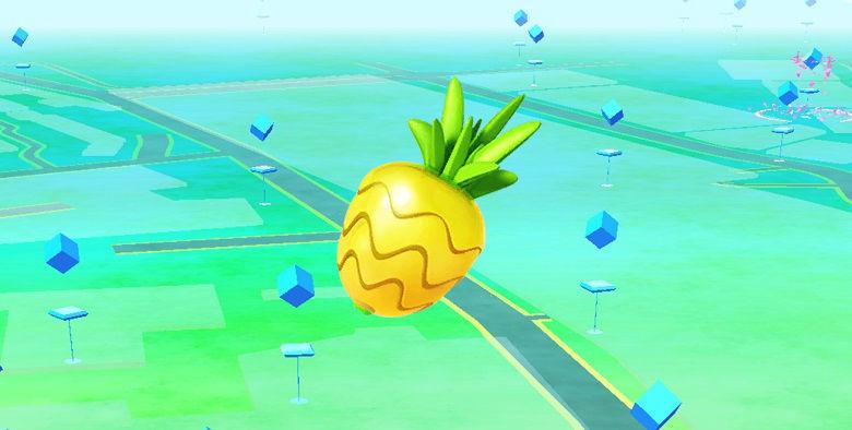 ¿Qué efecto causa en los Pokemones la Baya Pinia?