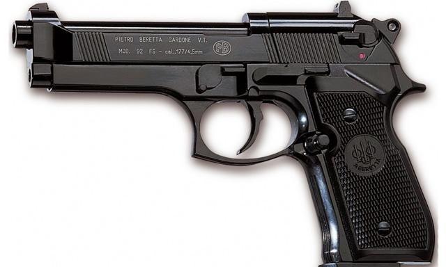 ¿Te gustaría trabajar en una agencia donde se llevase armamento?