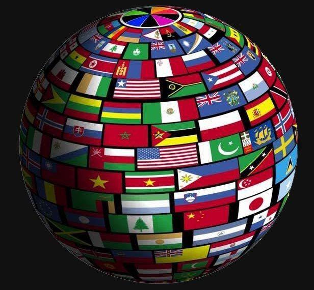 29762 - ¿Cuánto conoces acerca de fútbol internacional?