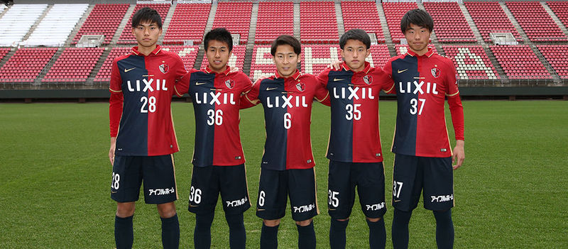 ¿De qué país es el Kashima Antlers, equipo al que el Madrid se enfrentó en el Mundial de Clubes 2016?